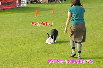 20110925-mama11.jpg