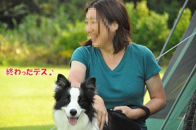 20110925-mama12.jpg