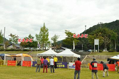 20111002-gifm01.jpg
