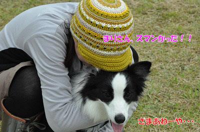 20111015-mam09.jpg