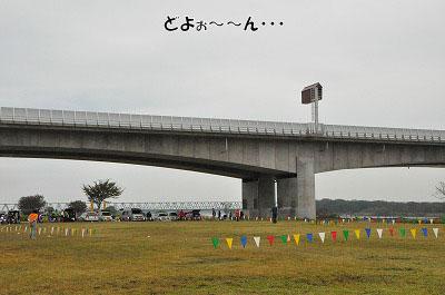 20111030-aga0.jpg