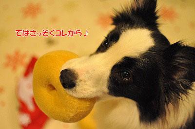20111225-chr05.jpg