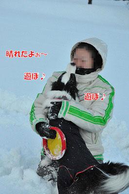 20120103-kur04.jpg