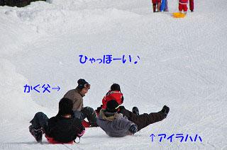 20120205-sor02.jpg