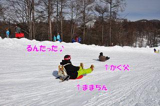 20120205-sor05.jpg