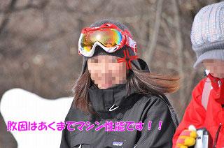 20120205-sor08.jpg