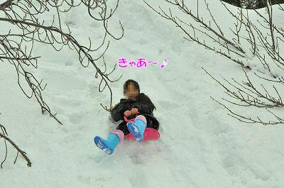 20120212-vin11.jpg