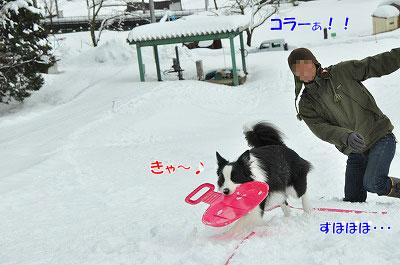 20120226-ake09.jpg