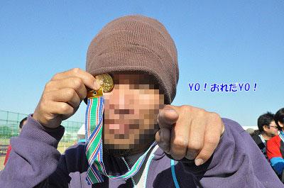 20131102_jfaf11.jpg