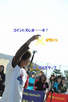 20131102_jfaf14.jpg