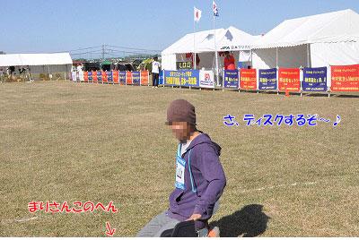 20131102_nfaf16.jpg