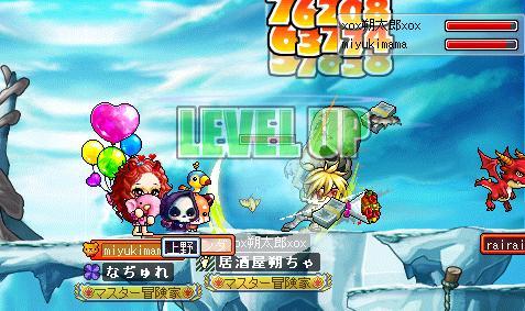 とろcLvアップ147