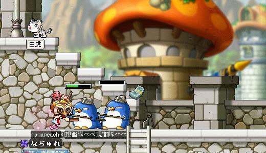 キノコ城1
