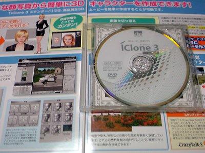 iclone3