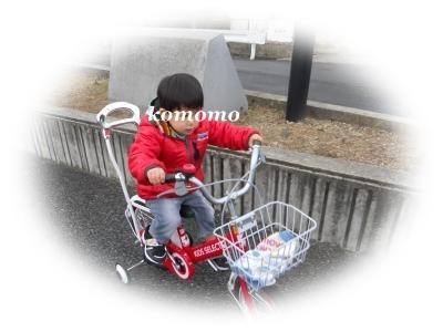 DSCN5555_convert_20120107220727 2