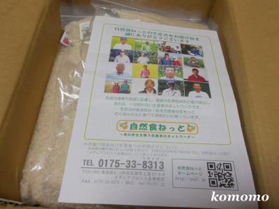 DSCN5324_convert_20111222220919.jpg