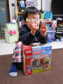 DSCN5541_convert_20120104141205.jpg