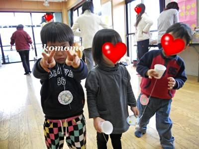 DSCN5698_convert_20120120155854.jpg