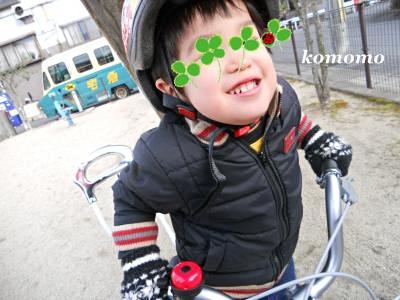 DSCN5792_convert_20120129012050.jpg