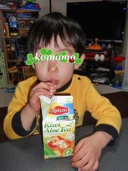 DSCN5805_convert_20120129012010.jpg