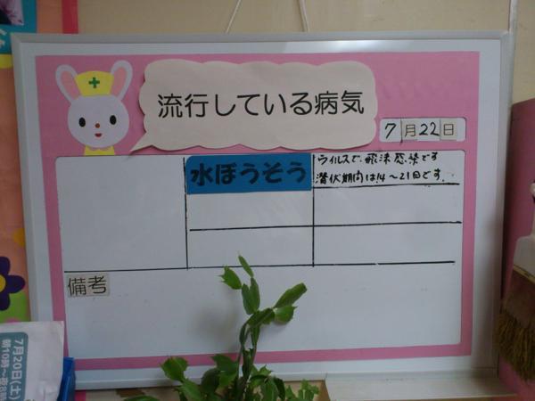 th_2013-07-22.jpg