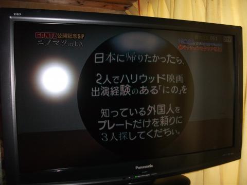DSCF0801_convert_20110130160642.jpg