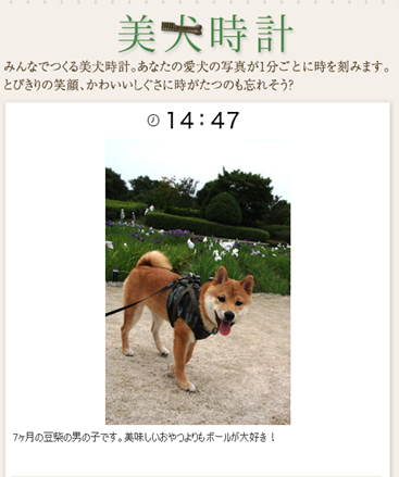 2010090401.png
