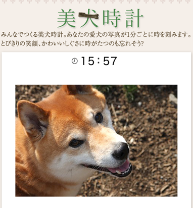 2010090402.png