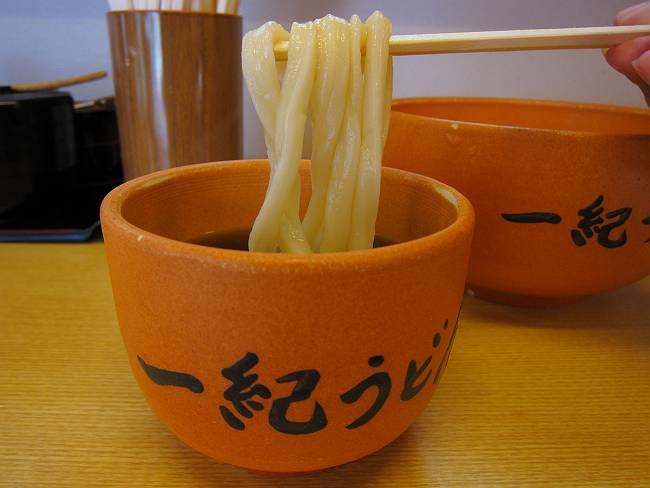 一紀 釜麺