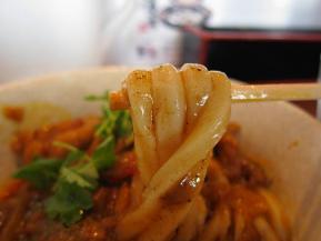 ずず カレー麺 .