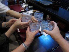 活 乾杯 2.