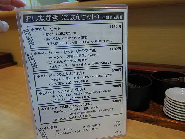 山田 め 2