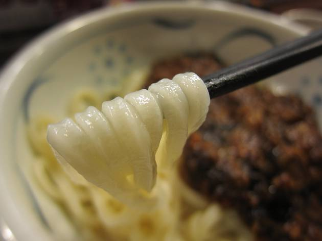 うばら 麺