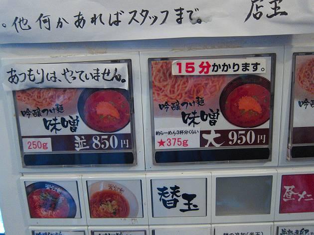久保田 3