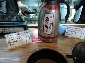久保田 10.