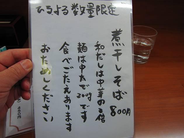 ついてる 4