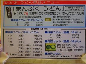 山田 9.