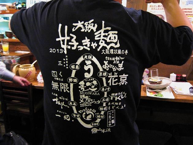 シャツ 3