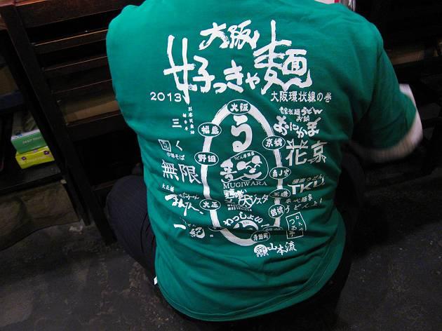 シャツ 2