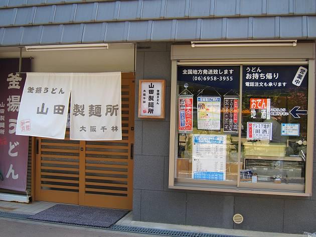 DPP_0002-s.jpg