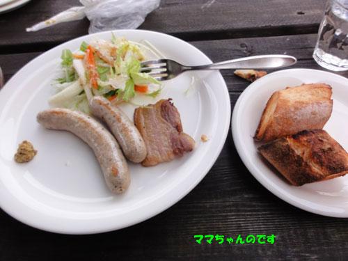 DSC05337.jp<img src=