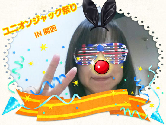 LINEcamera_share_2013-12-27.jpg