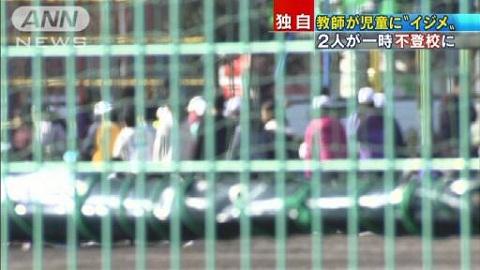 130201テレビ朝日