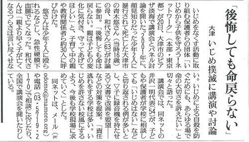 130121読売