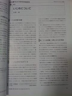 130703 医師会雑誌1