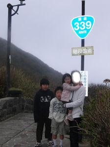 20100504_010.jpg