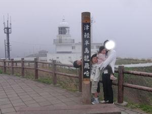 20100504_022.jpg