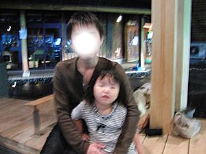 20101009_46.jpg
