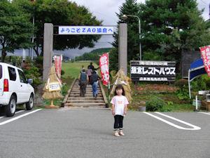 20101010_67.jpg