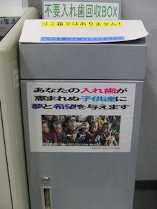 20101205_09.jpg